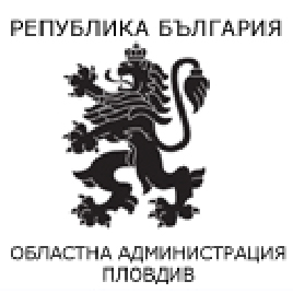 Областна администрация Пловдив