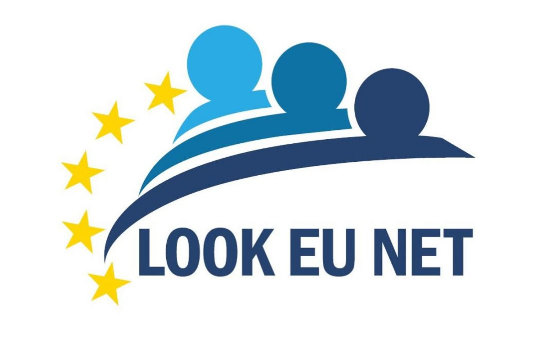 Търговско-Промишлена Камара – Пловдив стартира нов проект:LOOK-EU-NET–възможност за развитие на международния бизнес на фирмите