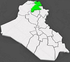 Промяна в митническия контрол за внос на стоки в Кюрдската автономна зона на Ирак