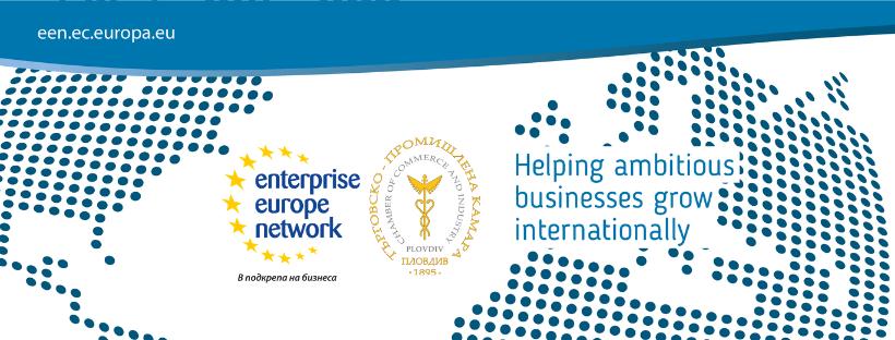 Enterprise Europe Network -Пловдив публикува нов бюлетин с оферти за Бизнес сътрудничество за месец Юли 2019