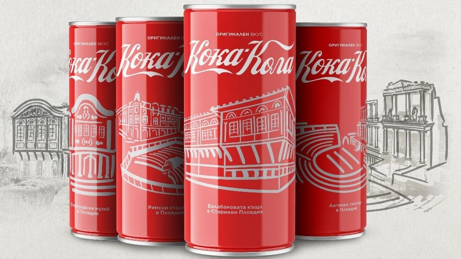 Coca-Cola пуска лимитирана серия кенове, вдъхновени от Пловдив