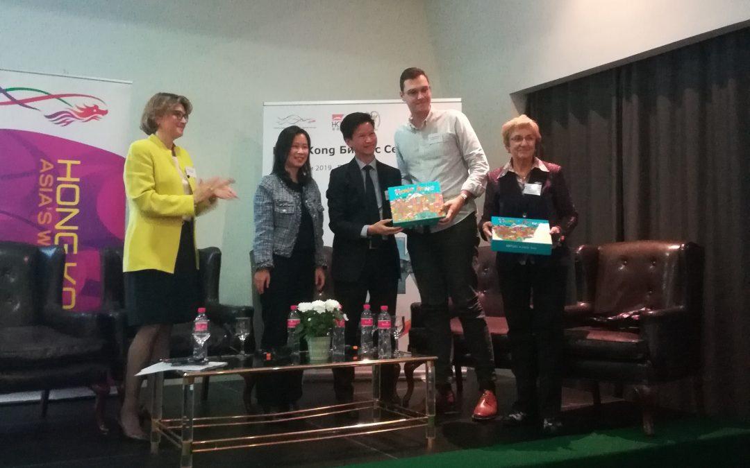 При засилен интерес се проведе семинар Хонг Конг: възможностите на Големия залив за Българския бизнес