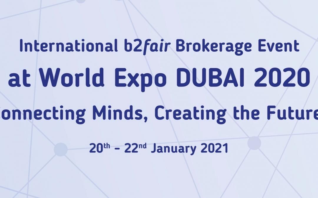 Покана за международно брокерско събитие в рамките на World Expo 2020 в Дубай, 20-22.01.2021 г.
