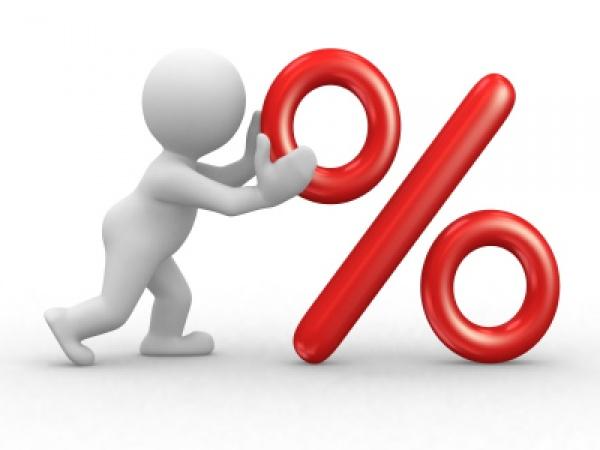 По-ниска безработица през януари спрямо отчетената година по-рано