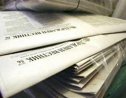 В Държавен вестник: Промени в ПМС № 55 за условията и реда за изплащане на компенсации на работодателите