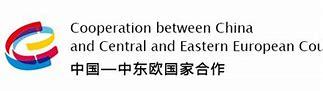 "Покана за участие в онлайн конференция ""China-CEEC SME Work and Production Resumption Information Exchange Conference"", 16.06.2020 г."
