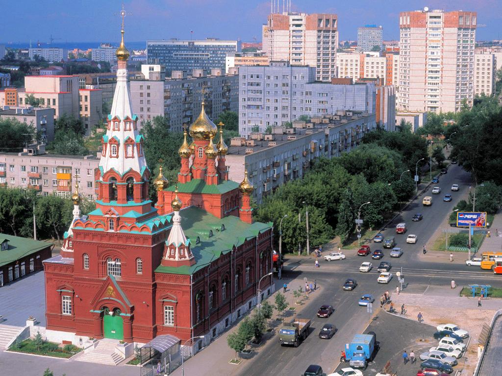 Възможност за намиране на партньори в Русия – ВИРТУАЛНО БИЗНЕС ПЪТУВАНЕ 2020