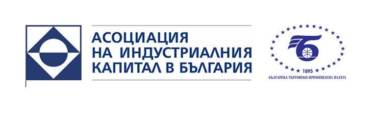 """Онлайн семинар : """"Преминаване на небитови потребители на електроенергия към свободен пазар от 01.10.2020 г."""""""
