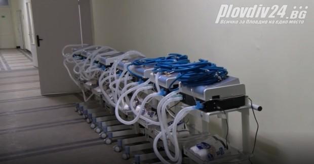 Голямо дарение за Пловдивски болници
