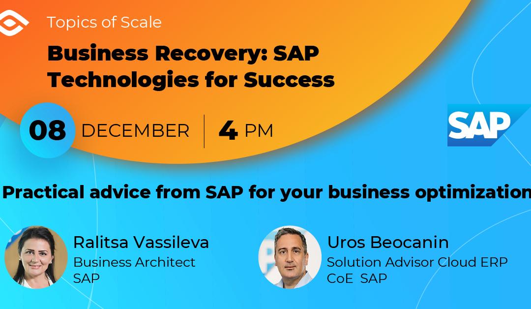 Безплатен уебинар – Възстановяване на бизнеса: SAP решения за успех, 8 декември 2020 г., 16 ч.