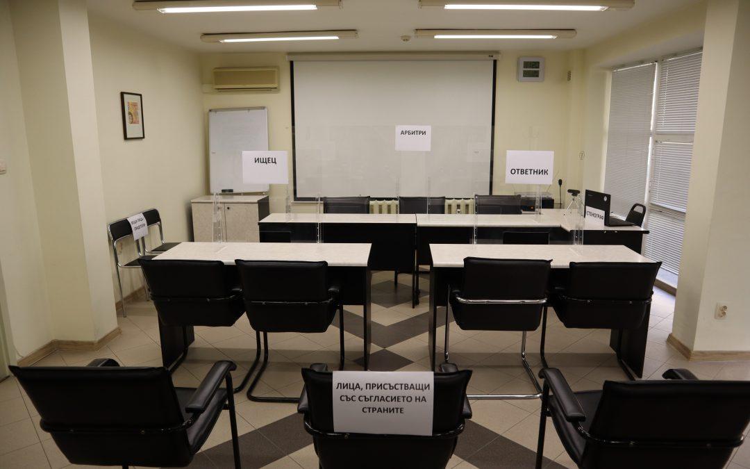 Арбитражен съд при БТПП с място за разглеждане на арбитражните дела в Търговско-Промишлена Камара – Пловдив, считано от 01.10.2021 г.